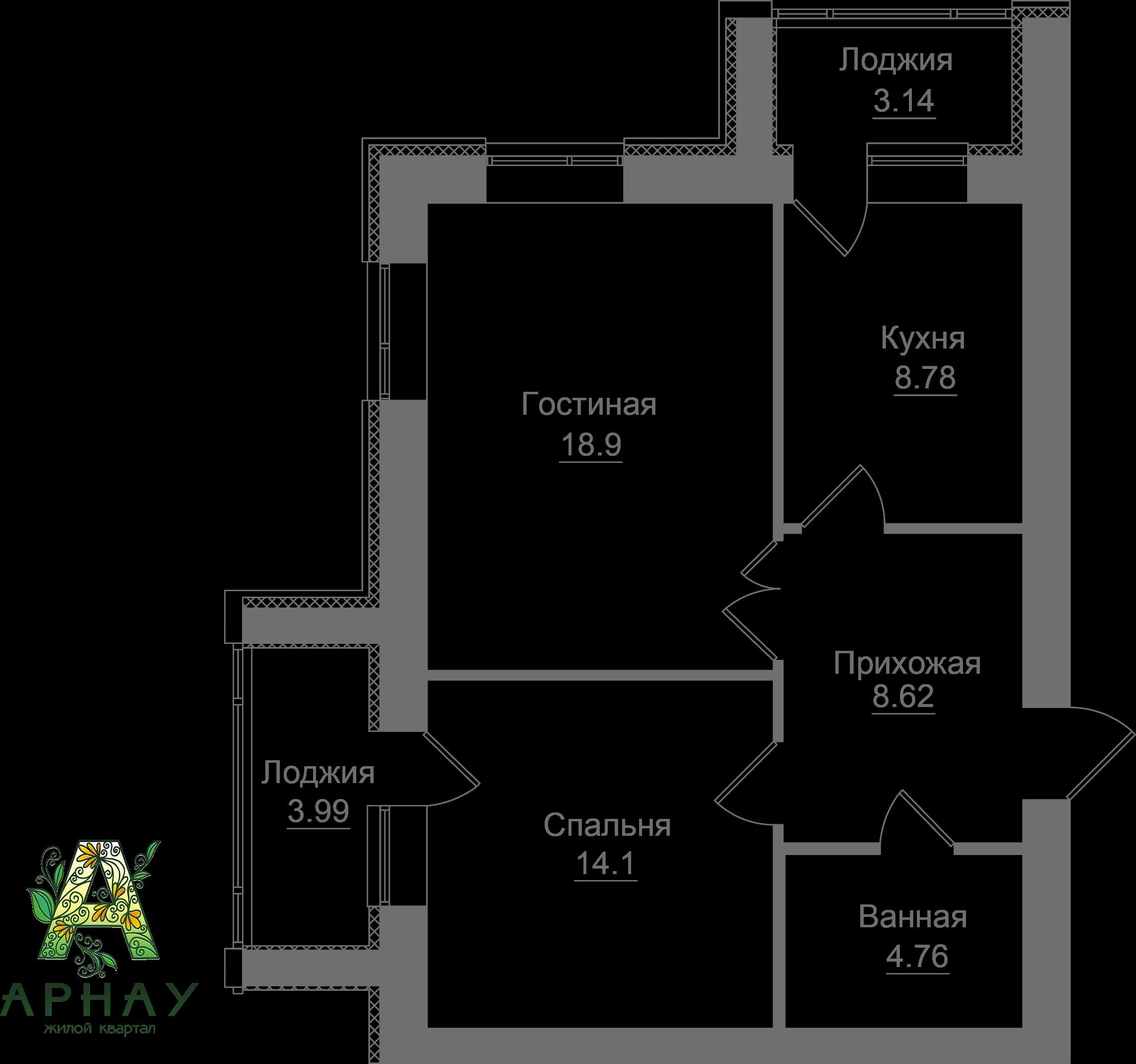 Квартира 14